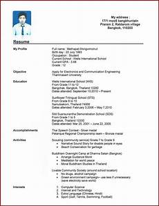 help me build my resume for free of help me build my resume for free help me build a resume