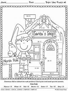 Ausmalbild Weihnachten Mathe Pin Kathrin Koch Auf Mathematik Schule