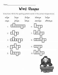 spelling worksheets dge and ge 22357 dge and ge say j worksheets by merrycomposition tpt
