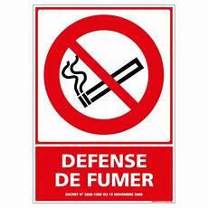 affiche défense de fumer panneau defense de fumer n0119
