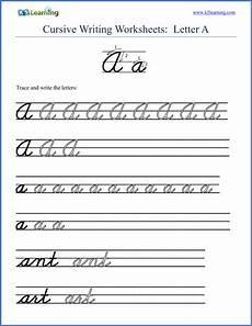 handwriting worksheet generator cursive 22009 cursive handwriting letter worksheet screenshot from k5 learning cursive worksheets cursive