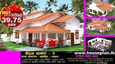 sri lanka house plans designs modern house plans designs in sri lanka see description