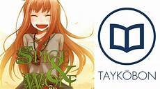 Spice And Wolf Vol 14 Light Novel spice wolf vol 16 the coin of the sun ii light novel