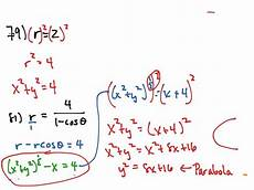 converting polar and rectangular equations mac 1114