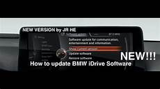 how to update bmw idrive software version new