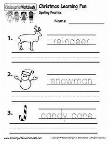 1000 images about christmas activities and worksheets pinterest kindergarten christmas