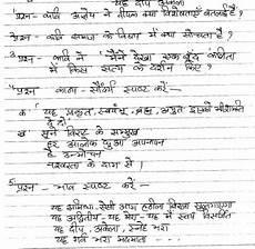 cbse class 12 hindi worksheet 2 practice worksheet for hindi