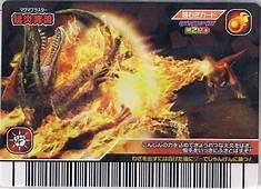 Magma Blaster  Dinosaur King