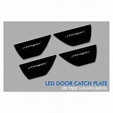 ledist black led door catch plates kia stinger