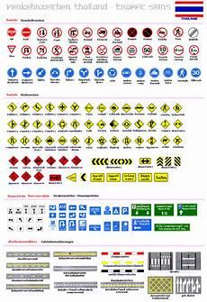Verkehrszeichen Und Ihre Bedeutung - die wichtigsten verkehrszeichen in deutschland
