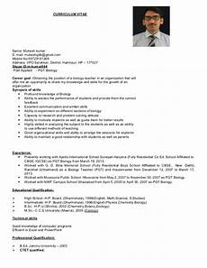 resume for pgt 2015