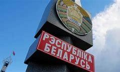 пересечение белорусско украинской границы гражданами россии