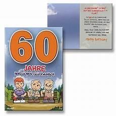 geburtstagskarte zum 60 geburtstag geburtstagskarten zum 60 geburtstag kostenlos ausdrucken