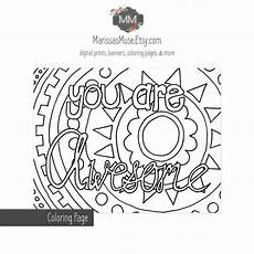 printable you are awesome coloring page 8 5x11