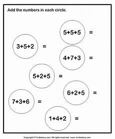 1st grade math worksheet adding 3 numbers adding three one digit numbers sums up to twenty worksheet