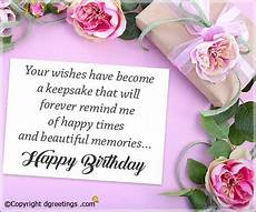 wishing you the most amazing sensational birthday thank you birthday wishes new year card