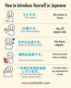 japanese conversation worksheets 19480 learning japanese with audio which is best japanese language learning korean language learning