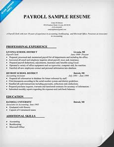 resume builder 4 7 serial number ethnographyessay web fc2 com