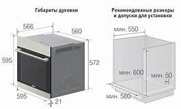требования к размещению контейнерных площадок для сбора мусора