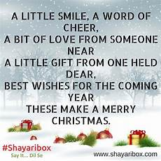 hindi shayari merry christmas a little smile a word of cheer