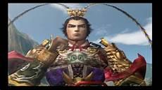 dynasty warriors 3 xl lu bu musou mode 4 the battle