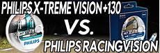 philips x treme vision 130 philips racingvision vs philips x treme vision 130 car