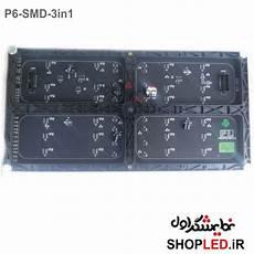 sm6q82 ماژول فولکالر p6 smd