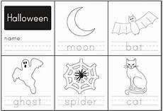 learn with me halloween handwriting printable