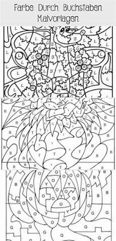 Ausmalbilder Buchstaben M Malvorlage Buchstabe M Color By Letter Ist Eine