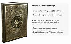 livre guide officiel de breath of the a moi