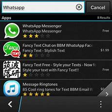 whatsapp for blackberry serial serials