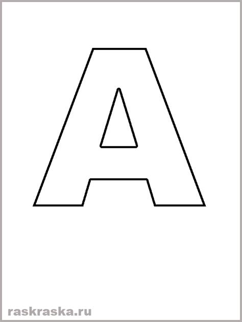Alphabet Outline Spanish Letter A Outline Drawing Contour Picture Image