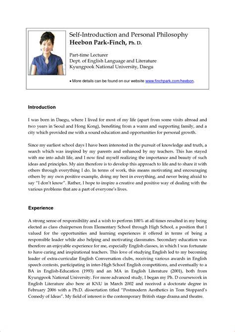 College life experience essay digital marketing case study ppt digital marketing case study ppt digital marketing case study ppt uk best essay service