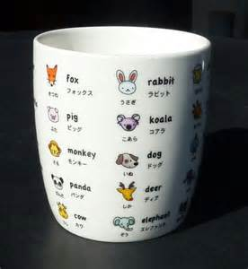 Japanese Animal Coffee Mugs