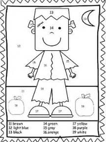 HD wallpapers school readiness worksheets australia