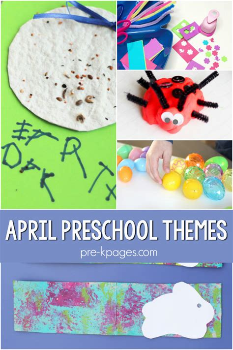 april preschool themes pre  pages