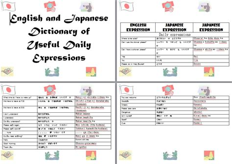 basic japanese essentials japanese teaching ideas