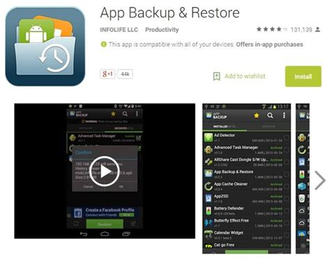 android backup and restore top 5 best smartphone backup apps for android 2015