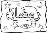 Ramadan Coloring Sheets Activity Pages Arabic Print Islamic Them Spirit Mouse Pc Save Right sketch template