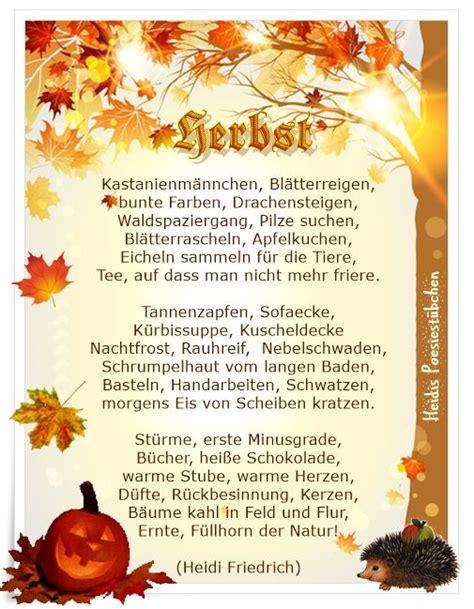 Herbst Kindergarten by Best 25 Fingerspiel Herbst Ideas On Gedicht