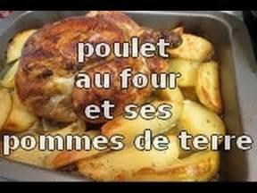 Poulet Roti Pomme De Terre Tomate by Recette Du Poulet Au Four Et Ses Pommes De Terre Youtube