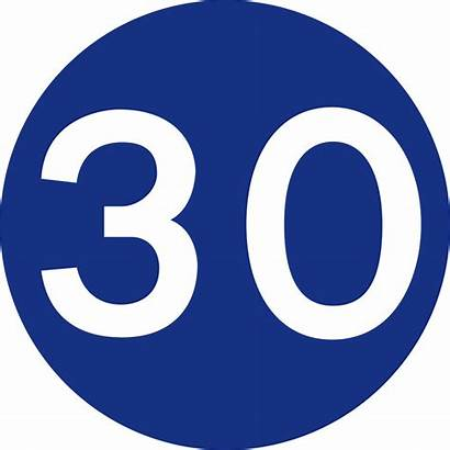 Mandatory Signs Sign Road Compulsory Speed Minimum