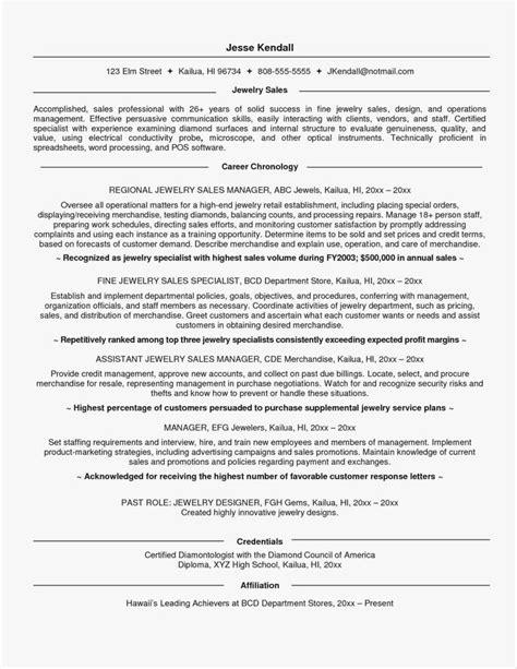 luxury jewelry sales associate resume