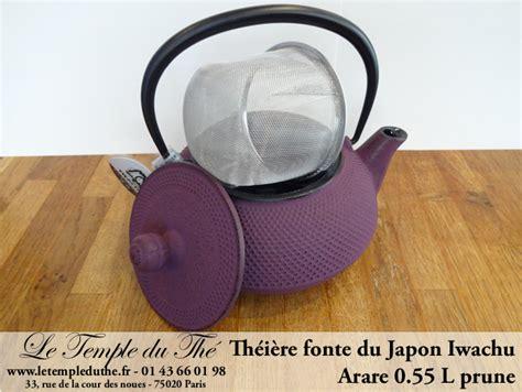 thire arare iwachu fonte du japon prune theieres en