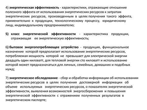 Энергетическая стратегия россии на период до 2030 года последняя редакция . база нпа