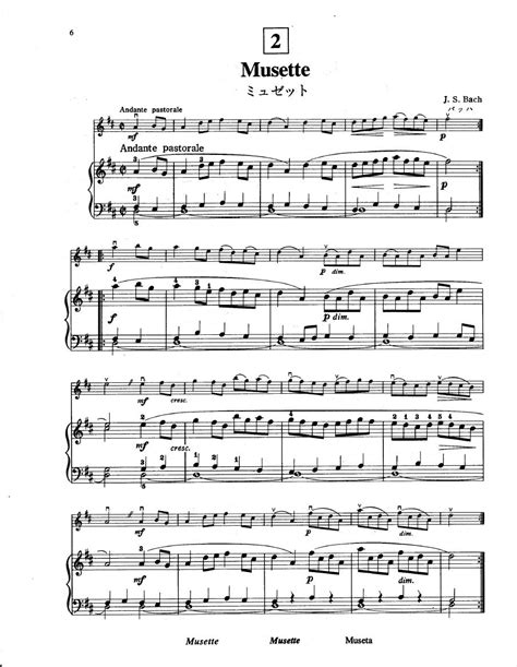 Suzuki Violin Sheet by 2 Suzuki Violin Method Piano Accompaniments Vol 02