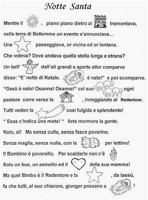 cantico delle creature testo italiano per bambini maestra materiali classe seconda 2014 2015