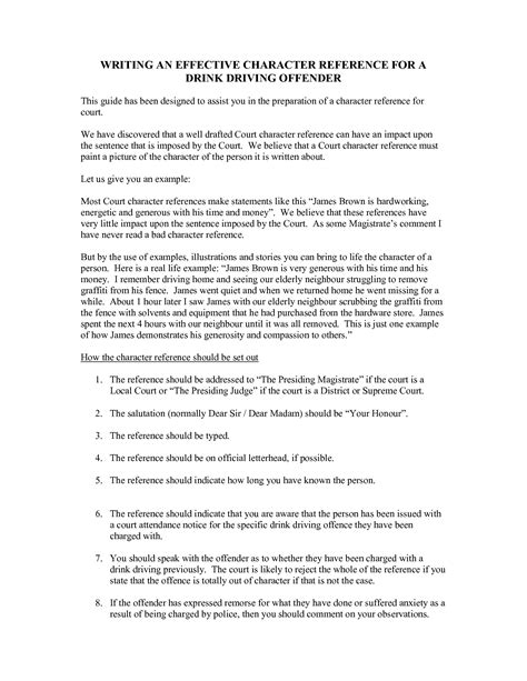 character reference letter template for court drink