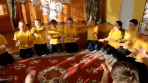Švarių Rankų šokis 14, Ketvirtokai
