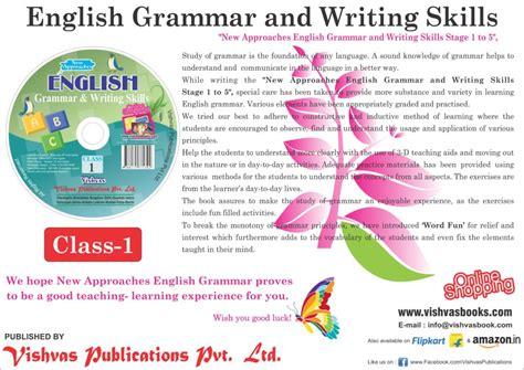 English Grammar & Writing Skills Classicdvishvasbooks  Vishvas Books